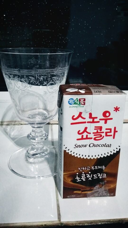 Dr Chung's Food Snow Chocolate